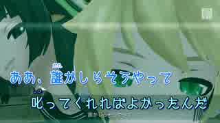 【ニコカラ】人生リセットボタン【DIVA F2 EDIT PV】おんぼ