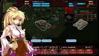 【ゆっくり実況】大戦略大東亜興亡史3ストーリー動画Part25.5(2/4)