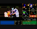 [TAS]がんばれゴエモン~ネオ桃山幕府のおどり~ ANY% 1時間クリア 後半