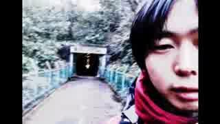 2014年03月10日 廃線跡らしい横田トンネル周辺散歩 - 横田トンネル Part2