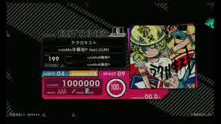 【BeatStream】ラクガキスト BEAST【外部出力】