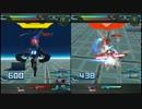 アストレイゴールドフレーム天ミナ ノーブーストコン 攻め継 追加DLC EXVSFB