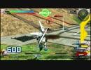ガンダムX 対戦動画 追加DLC EXVSFB