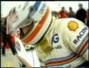 Porsche962@Nurburgring