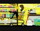 【GUMI】 SUPER YELLOW / TOKOTOKO(西沢さんP)