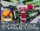 【一鬼】鬼と宴とB級ホラークトゥルフ!【呵成】Part:22