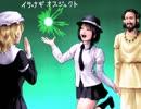 【ニコニコ動画】【東方BGM】イザナギオブジェクト(アレンジ)を解析してみた