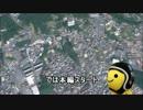 【ニコニコ動画】【ninja250】バイク好きが行く!Part2「奈良フルーツロード」を解析してみた
