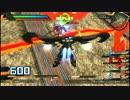 アストレイゴールドフレーム天ミナ 全員金プレ 追加DLC EXVSFB