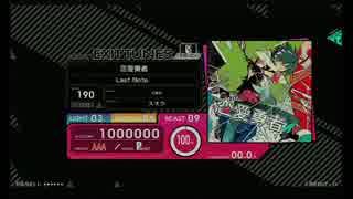 【BeatStream】恋愛勇者 BEAST【外部出力】