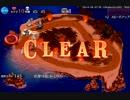 千年戦争アイギス 裏切りの海賊:海の魔物 ☆3 Lv67王子 thumbnail