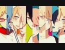 【歌い手10人】カラフルワンダーノート【夏コミCDクロスフェード】 thumbnail