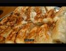 【ニコニコ動画】アメリカの食卓 346 味の素、北米支部の餃子を食す!を解析してみた