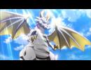 ドラゴンコレクション 第17話「ぞくぞく海賊!?」