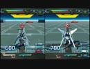 ガンダムX 追加DLC デスコン(根性補正なし) EXVSFB