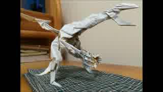 正三角形竜-オリガミドラゴンの折り方 thumbnail