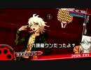 【声真似】ナマコは海猫のツバサを隠す~非日常編~【スーダン2】 thumbnail