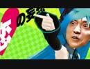 【藤原竜也】ビバハピ【歌ってみた】