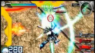 【EXVSFB】寄せ集めの武装2【GXDV】