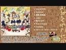 【C86新作】うさころべすと クロスフェード【うさころにー】 thumbnail