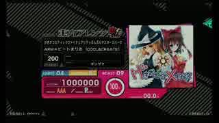 【BeatStream】げきオコスティックファイナリアリティ… BEAST【外部出力】
