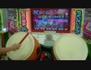 太鼓の達人 ドンカマ2000 フルコンボ