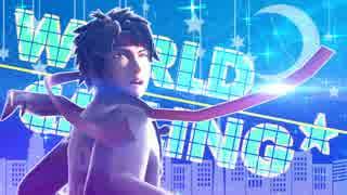 【第13回MMD杯本選】―ワールド・コーリング―【MMD-PV】