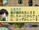 【実況】 廃校をつくろう part17 thumbnail