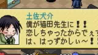 【実況】 廃校をつくろう part17