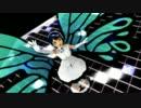 【ニコニコ動画】【第13回MMD杯本選】アクセルレーション【モーション配布】を解析してみた