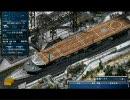 NavyFIELD NEO 大日本帝国海軍