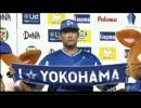 【ニコニコ動画】セ・リーグ公式戦 DeNA×ヤクルト ハイライト インタビュー 2014 8.9を解析してみた