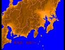 第69位:温暖化で日本はこう沈没する thumbnail