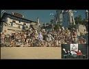NGC『ファイナルファンタジーXIV: 新生エオルゼア』生放送 第29回 2/2 thumbnail