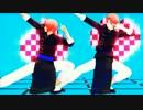 【MMD銀魂】夜兎族でLUVORATORRRRRY!