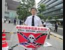 【西村修平】長崎の原爆は8月9日
