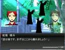 【黒子のDX】GM高尾でアイテムチェイスpart.1