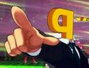 【mugen】普通!凶~狂の狭間大会 Part5