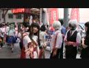 WCS2014 大須コスプレパレード part.3