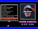 【ニコニコ動画】【C86】「HIGE DANCE」ヒゲドライバー【クロスフェードデモ】を解析してみた