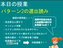 【ポケモンXY】カスミは統一パのレート頂点を目指す!part12 thumbnail