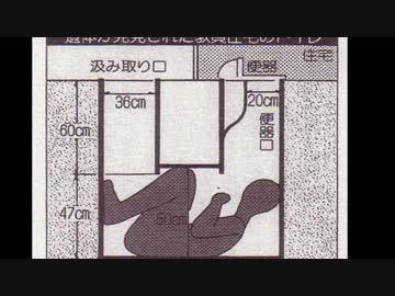 日本 未 解決 事件