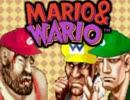マリオとザンギ thumbnail