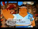 ラクガキ王国実況プレイ part12【めざせポケモンマスター3!】