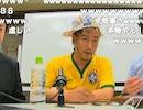 【ネイマール登場!?】ブラジルの不甲斐ない戦いに。。。【サッカー】