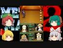 【ゆっくり実況】がががー!メタルマックス2:リローデッド【Part16】 thumbnail