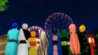 【第13回MMD杯本選】 『お祭り』
