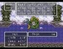 ドラクエ6 冒険の書35 グラコスちゃん