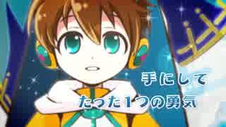 魔法の傘と少年のミライ【しぇフが歌ってみた】