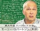 【8/5放送分】モーリー・ロバートソンch ダイジェスト(東進CM風)